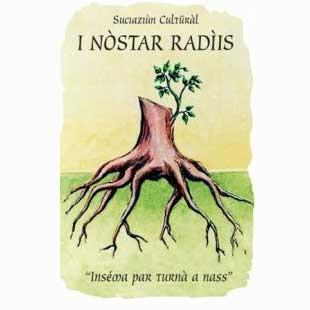 i-nostar-radiis-1